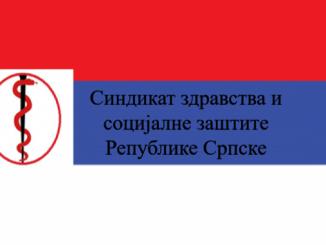 Допис Синдиката здравства и социјалне заштите РС синдикалним организацијама