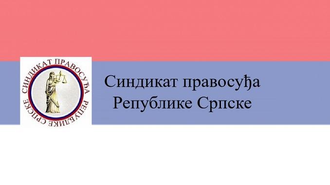 Sindikat pravosuđa Republike Srpske čvrsto stoji uz radnike zaposlene u pravosudnim institucijama