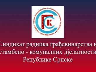Допис предсједницима синдикалних организација из области грађевинарства и стамбено - комуналних дјелатности
