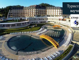 Туристички ваучери - помоћ радницима и фирмама у области туризма и угоститељства