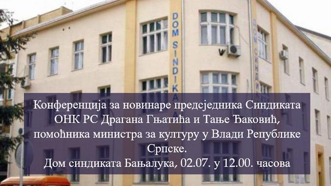 Састанак Савјета за установе културе Синдиката ОНК РС и помоћника министра за културу у Влади РС