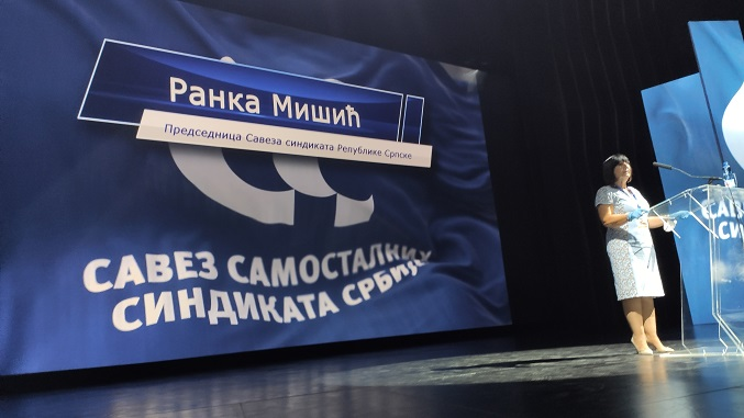 Предсједница ССРС Ранка Мишић присуствовала је 16. Конгресу Савеза самосталних синдиката Србије