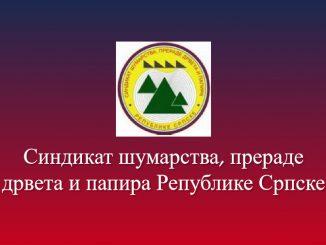Писмо подршке Синдиката шумарства, прераде дрвета и папира РС синдикату Киргистана
