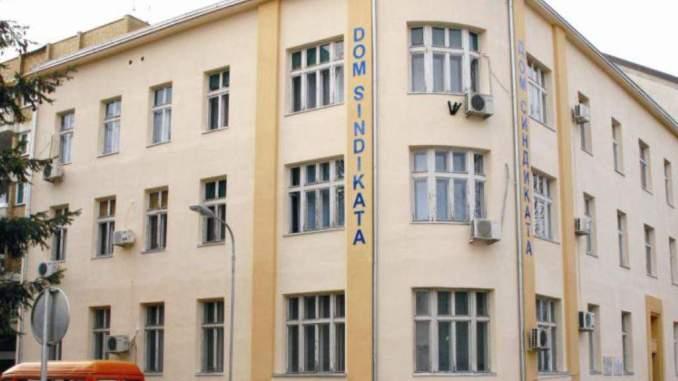 Закључци са 16. сједнице Предсједништва Савеза синдиката Републике Српске