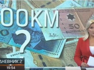 Најнижа плата у Републици Српској за 2021. годину (Видео РТРС)