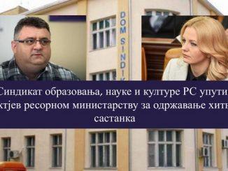 Синдикат образовања, науке и културе РС упутио захтјев ресорном министарству за одржавање хитног састанка