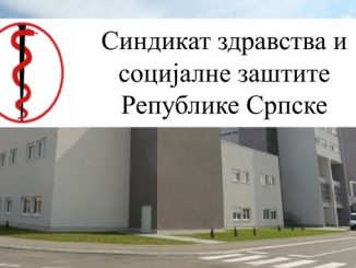 Саопштење за јавност Синдиката здравства и социјалне заштите Републике Српске