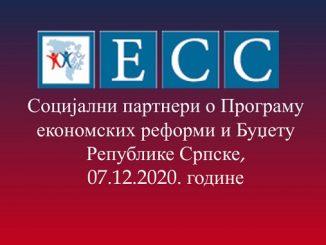 Социјални партнери о Програму економских реформи и Буџету Републике Српске