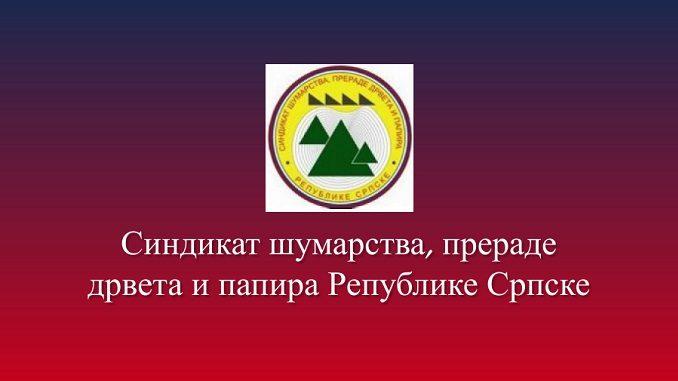 """Odmazda nad sindikalcima pod plaštom korone u """"NOVA DIPO"""" d.o.o Gornji Podgradci"""