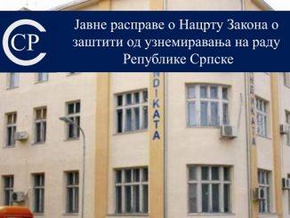 Јавне расправе о Нацрту Закона о заштити од узнемиравања на раду Републике Српске