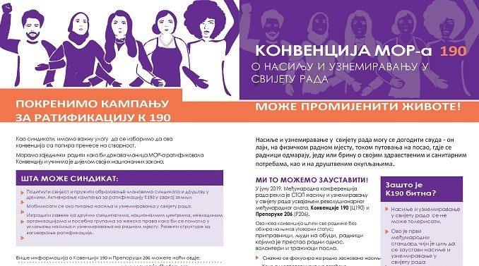 Порука Савеза синдиката РС поводом 8. марта