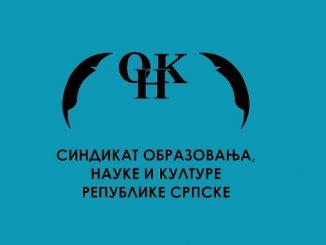 Закључци са 18. сједнице Републичког одбора Синдиката образовања, науке и културе Републике Српске