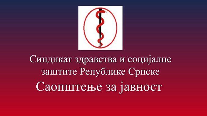 Синдикат здравства и социјалне заштите РС поздравља изјаву предсједавајућег Предсједништва БиХ Милорада Додика да се планира још једна једнократна помоћ запосленима у здравственом сектору - Саопштење за јавност
