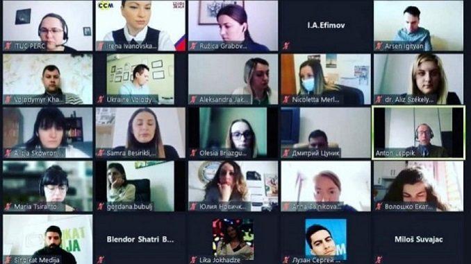 Виртуална радионица Комитета младих Паневропског регионалног синдикалног савјета