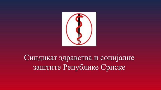 Синдикат здравства и социјалне заштите РС упутио захјтев надлежном министарству за преговоре око Посебног колективног уговора
