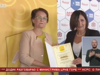 Након трогодишњих напора Савез синдиката Републике Српске је извојевао битку са социјалним партнерима за доношење Стратегије заштите и здравља на раду
