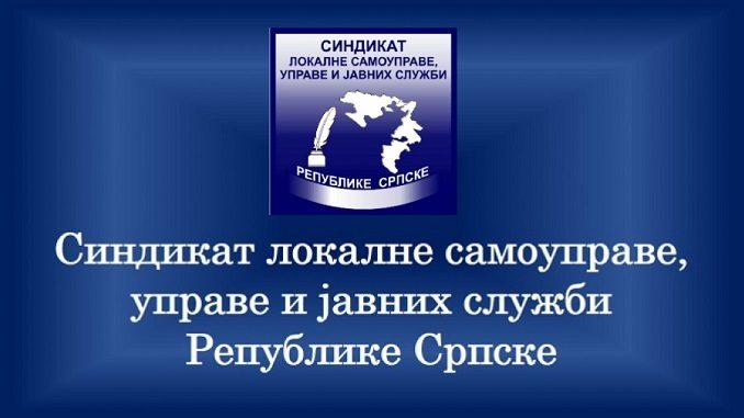Посебни колективни уговори за запослене у јавним службама и органима управе продужени до јуна 2022.године