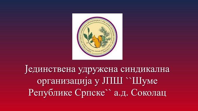 """Управа ЈПШ """"Шуме РС"""" игнорише захтјеве Јединствене удружене синдикалне организације"""