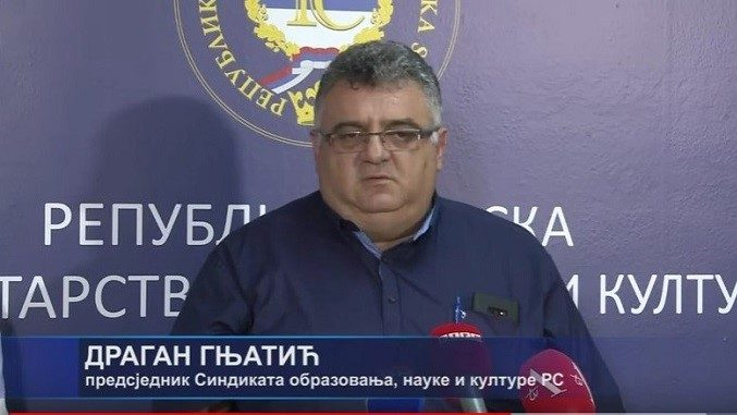 Ниједан запослени у школама у Српској неће добити отказ нити ће бити технолошки вишак