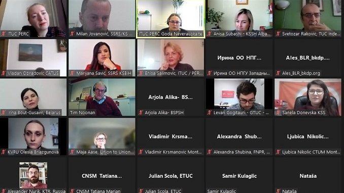Одржан састанак синдикалне мреже за комуникацију