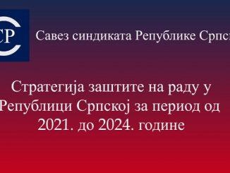 Усвојена Стратегија заштите на раду у Републици Српској
